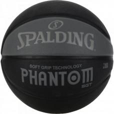 Мяч баскетбольный Spalding NBA Phantom SGT Size 7