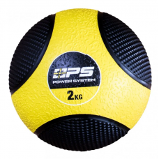 Медбол medicine ball power system ps-4132 2кг