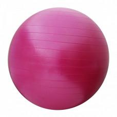 Мяч для фитнеса (фитбол) SportVida 55 см Anti-Burst SV-HK0287 Pink