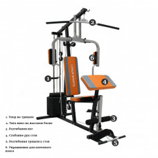 Фитнес станция LiveUp STATION HOME GYM