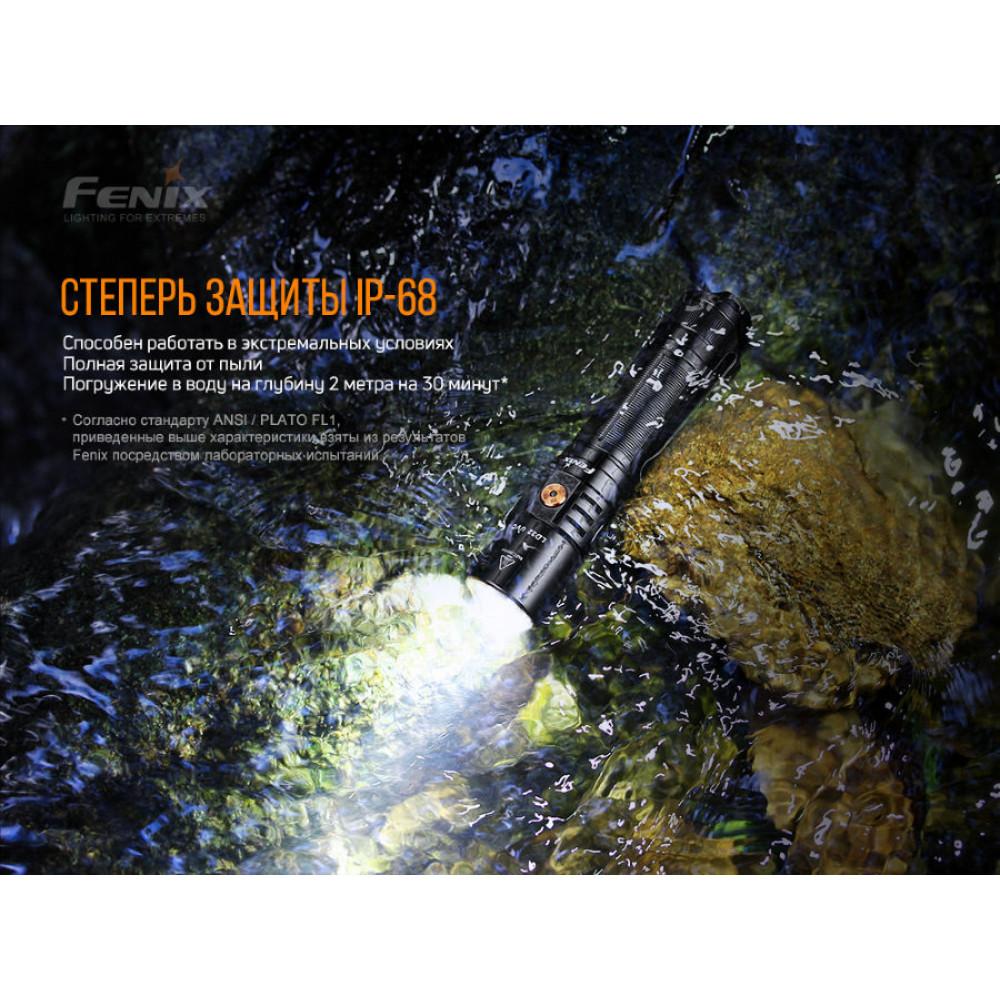Фонарь Fenix LD32 UVC Cree XHP 35 HI (холодный белый)