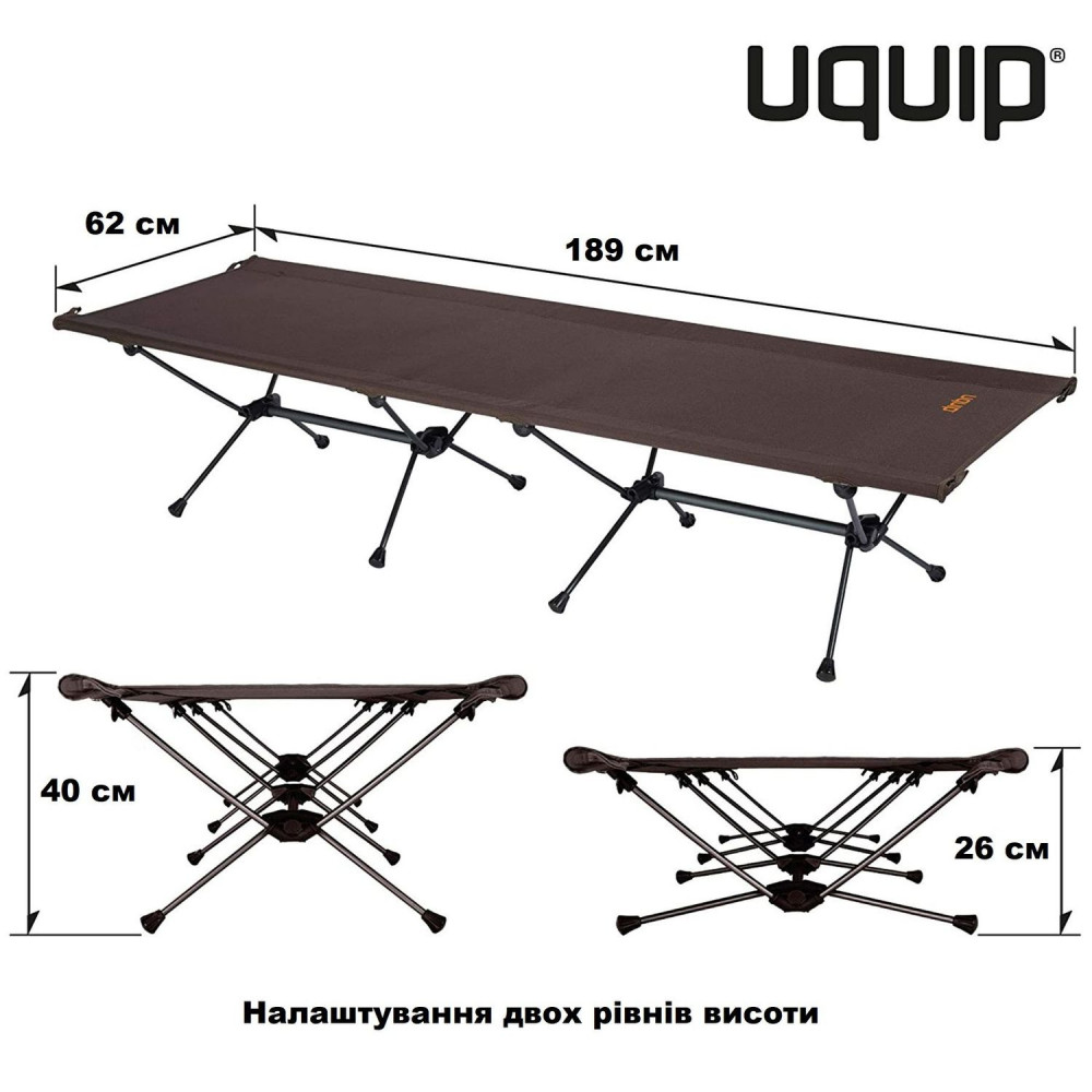 Ліжко розкладне Uquip Moony Grey (244203)