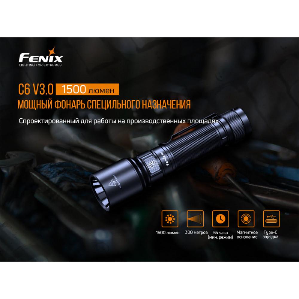 Ліхтар Fenix C6 V3.0 Luminus SST40