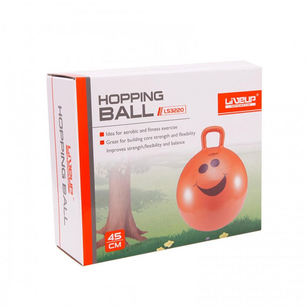 Дитячий фітбол з ручкою LiveUp HOPPING BALL, LS3220