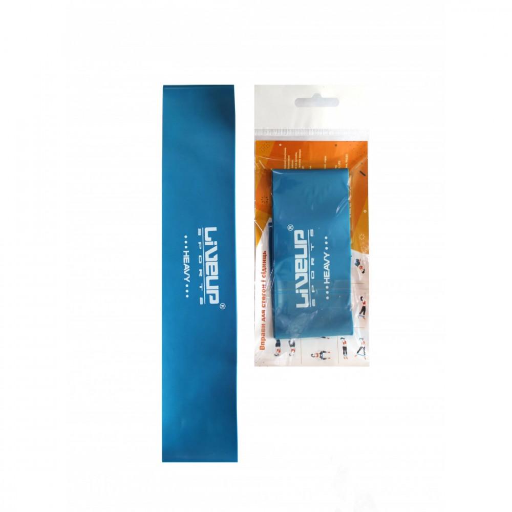 Эспандер-петля LiveUp LATEX LOOP синий H-500х50