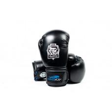 Боксерские перчатки PowerPlay 3001 Черно-Синие 14 унций