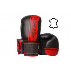 Боксерские перчатки PowerPlay 3022 Черно-Красные [натуральная кожа] 14 унций