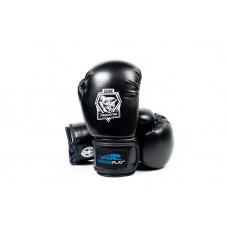 Боксерские перчатки PowerPlay 3001 Черно-Синие 16 унций